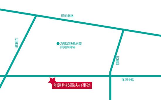 重庆办2.jpg