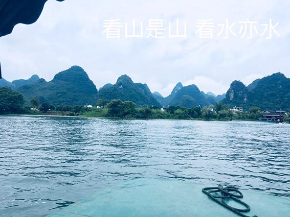 吕红江-看山是山,看水亦水.JPG